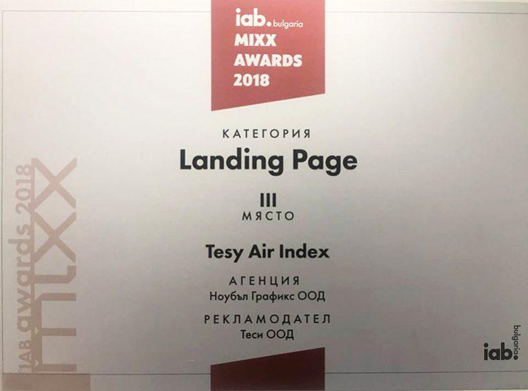 Кампания на TESY за по-чист въздух спечели награда на IAB MIXX Awards 2018